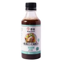 百钻0脂肪日式油醋汁258ml