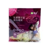 春播安心直采生菜紫甘蓝混合蔬菜200g