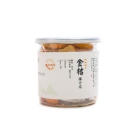 桂林阳朔金桔冻干片罐装45g