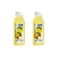 春播定制汲果金桔复合汁300ml×2