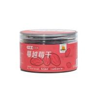 自然果实蔓越莓切片200g(罐装)