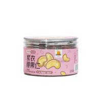 自然果实紫衣腰果仁160g(罐装)