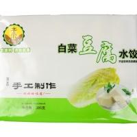 素食经典手工白菜豆腐水饺285g