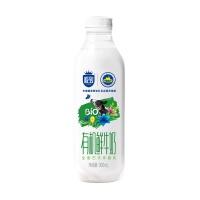 三元极致有机鲜牛奶900ml