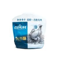 白凤村泰和乌鸡400天700g