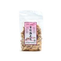郝斌种植紫纹甜花生250g