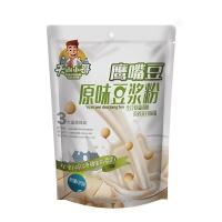 新疆直采原味鹰嘴豆浆粉420g(14包)