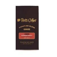 皮爷浓缩咖啡咖啡豆250g