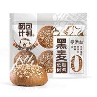 春播×面包计划黑麦果粒欧包300g(6个)