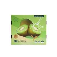 即食绿心猕猴桃14粒礼盒