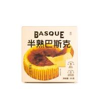 经典半熟巴斯克蛋糕85g