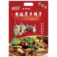 老北京羊蝎子1.2kg
